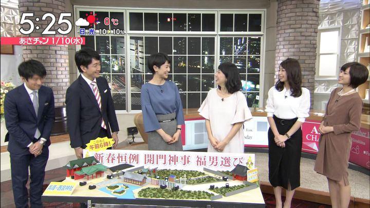 2018年01月10日宇垣美里の画像04枚目