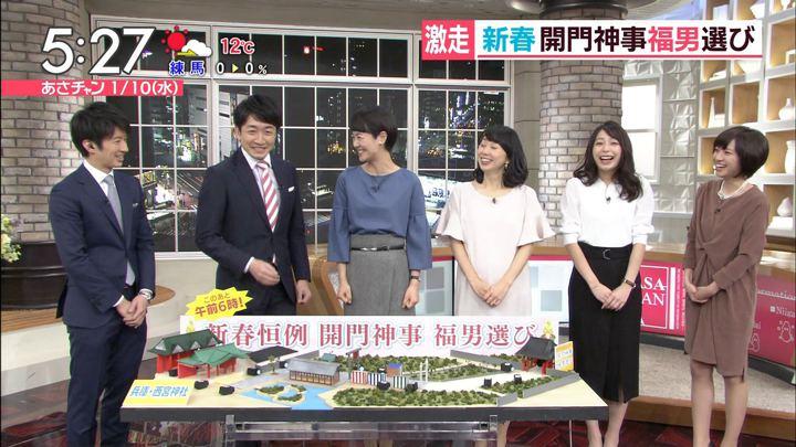 2018年01月10日宇垣美里の画像07枚目