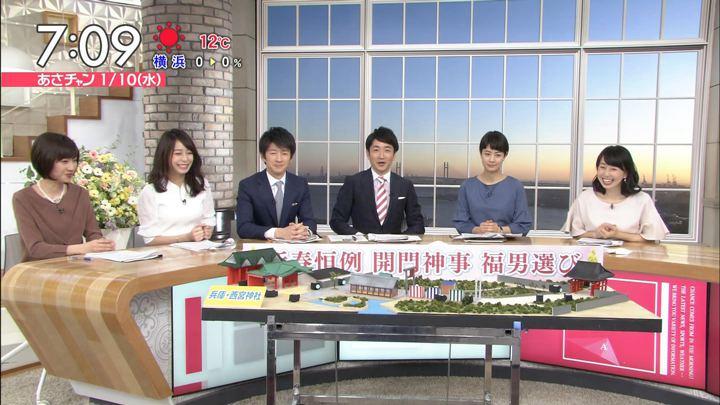 2018年01月10日宇垣美里の画像23枚目