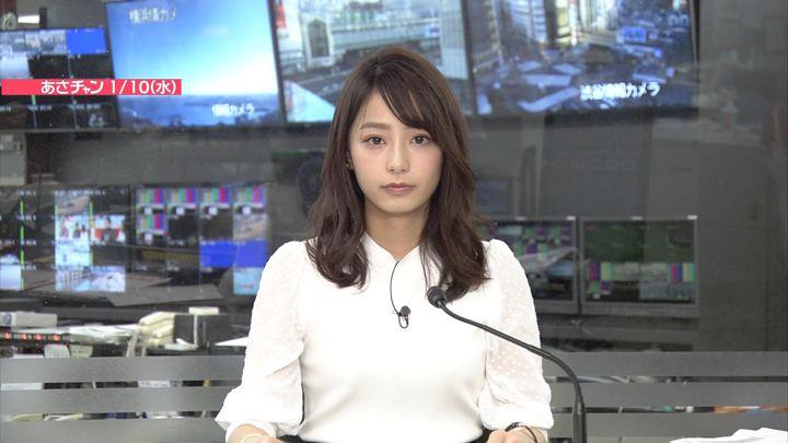 2018年01月10日宇垣美里の画像25枚目