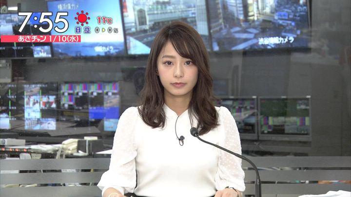 2018年01月10日宇垣美里の画像27枚目