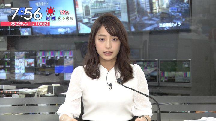 2018年01月10日宇垣美里の画像28枚目