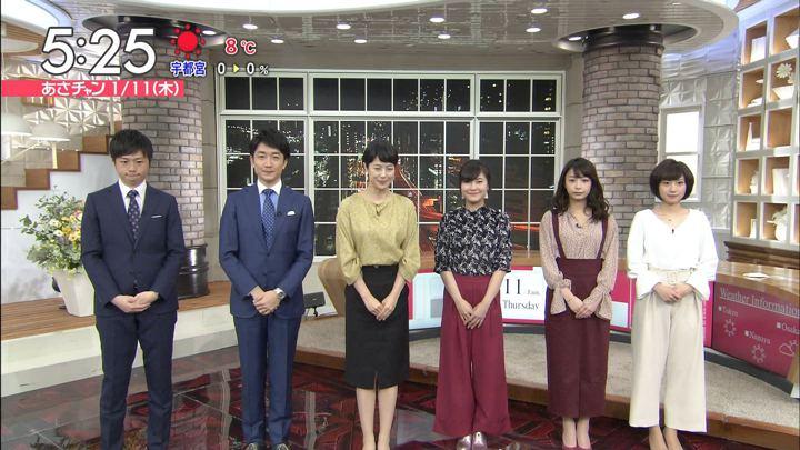 2018年01月11日宇垣美里の画像02枚目