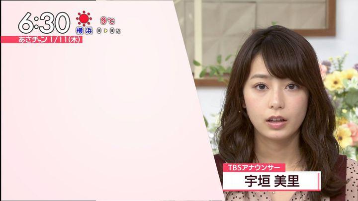 2018年01月11日宇垣美里の画像13枚目