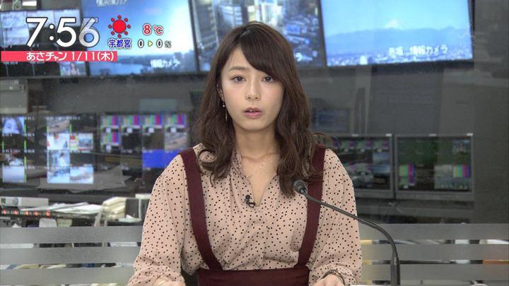 2018年01月11日宇垣美里の画像22枚目