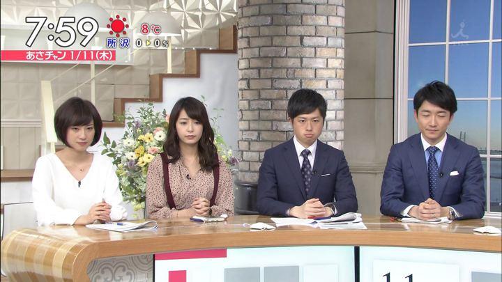 2018年01月11日宇垣美里の画像23枚目