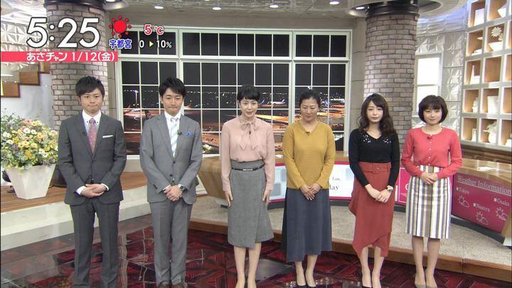 2018年01月12日宇垣美里の画像03枚目