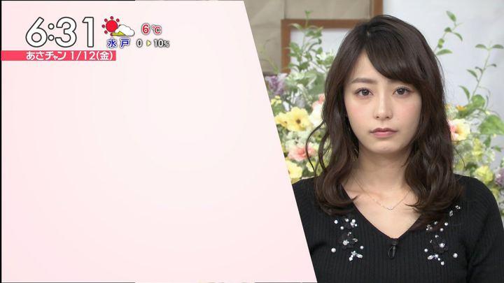 2018年01月12日宇垣美里の画像11枚目