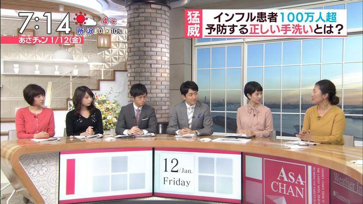 2018年01月12日宇垣美里の画像18枚目
