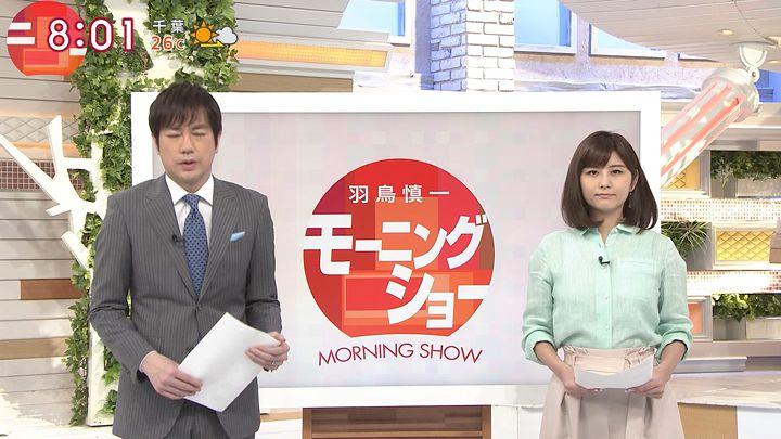 uganatsumi20170508_01.jpg
