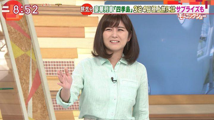 uganatsumi20170508_04.jpg