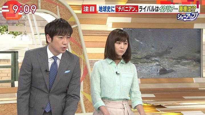 uganatsumi20170508_05.jpg