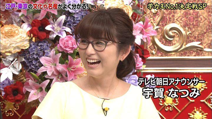 uganatsumi20170508_16.jpg