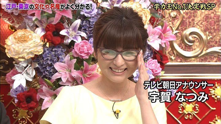 uganatsumi20170508_18.jpg