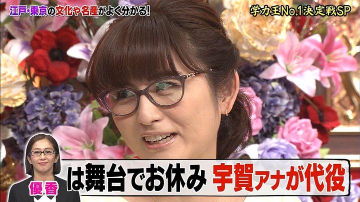 uganatsumi20170508_19.jpg