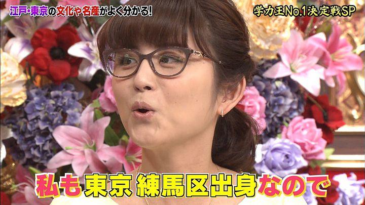 uganatsumi20170508_20.jpg
