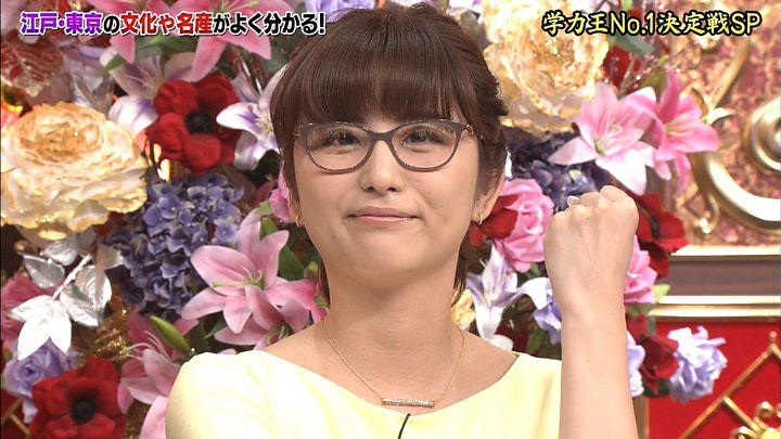 uganatsumi20170508_21.jpg