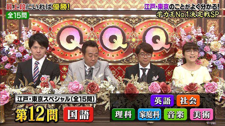 uganatsumi20170508_22.jpg