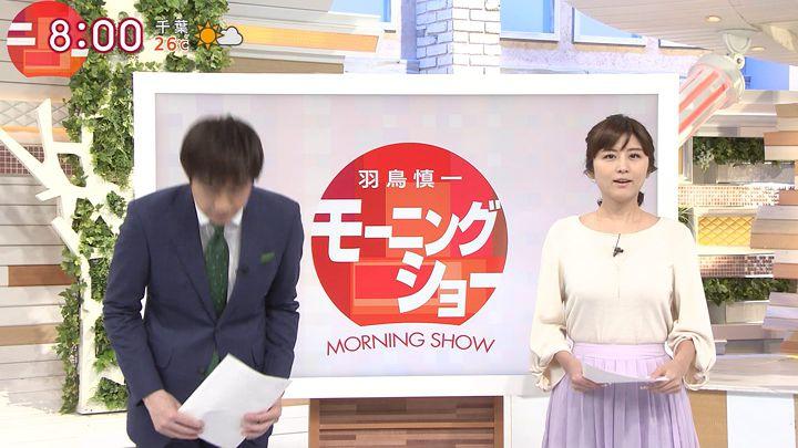 uganatsumi20170511_01.jpg