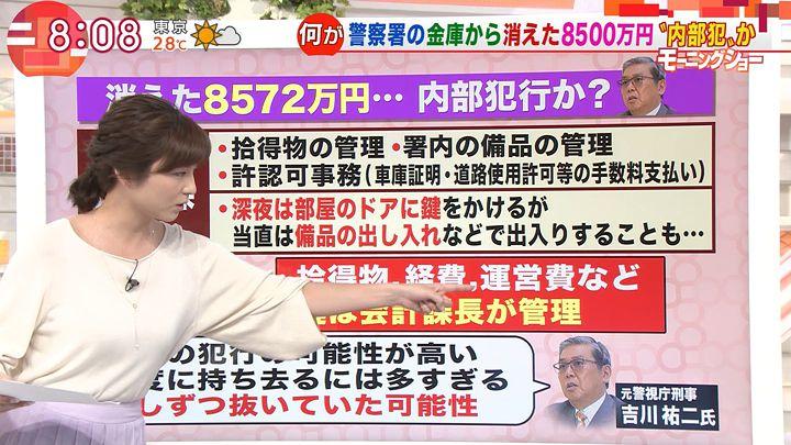 uganatsumi20170511_07.jpg