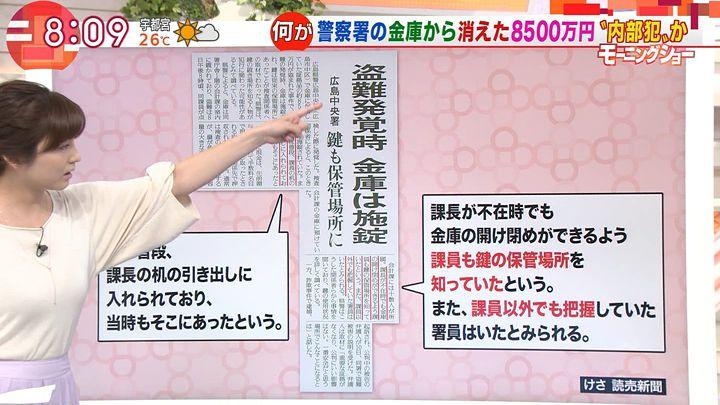 uganatsumi20170511_08.jpg