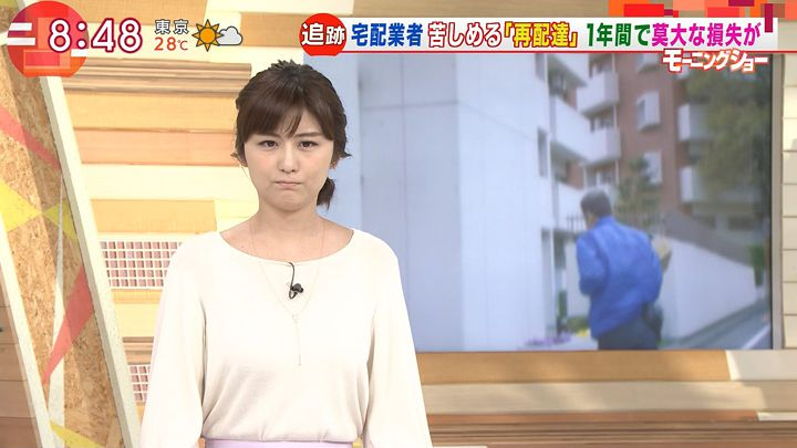 uganatsumi20170511_11.jpg