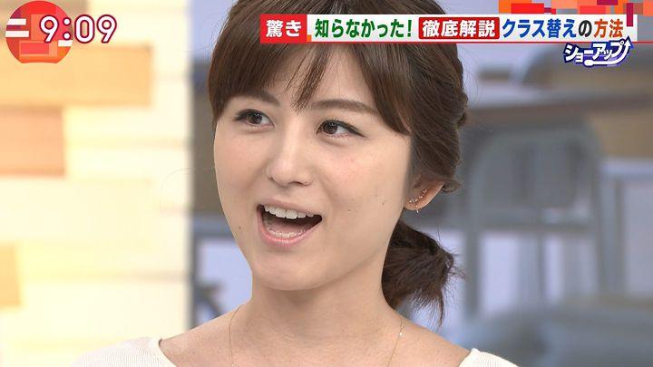 uganatsumi20170511_16.jpg
