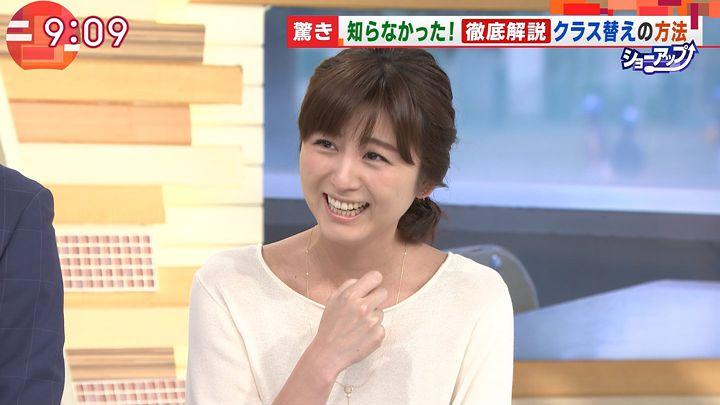uganatsumi20170511_18.jpg