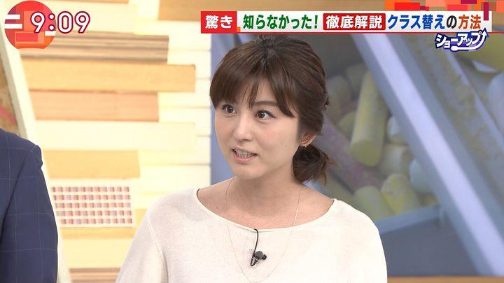 uganatsumi20170511_19.jpg