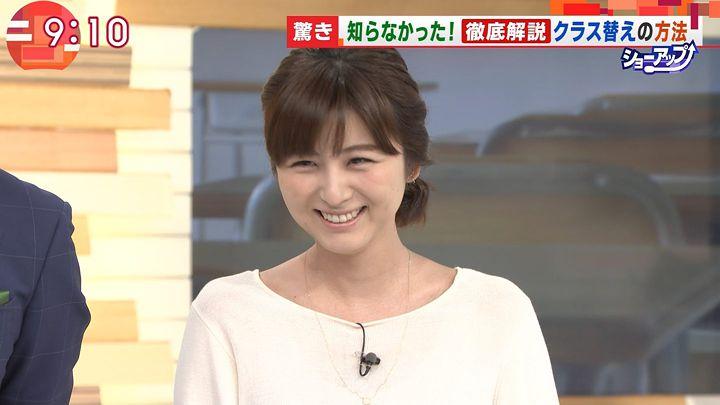 uganatsumi20170511_20.jpg
