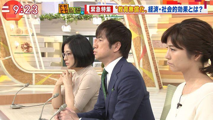 uganatsumi20170511_21.jpg