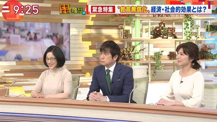 uganatsumi20170511_22.jpg