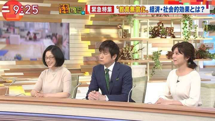 uganatsumi20170511_23.jpg