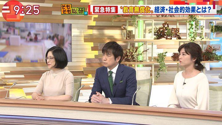 uganatsumi20170511_24.jpg