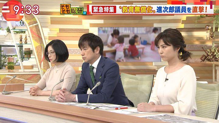 uganatsumi20170511_25.jpg
