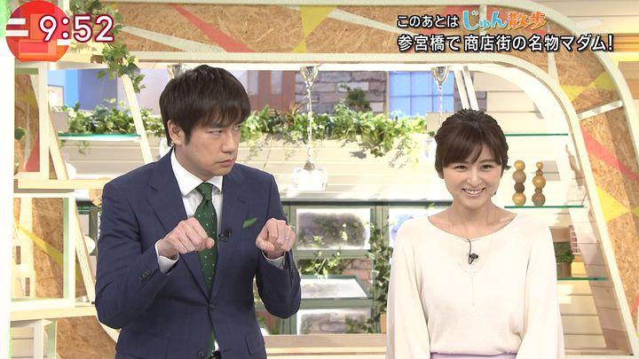 uganatsumi20170511_29.jpg