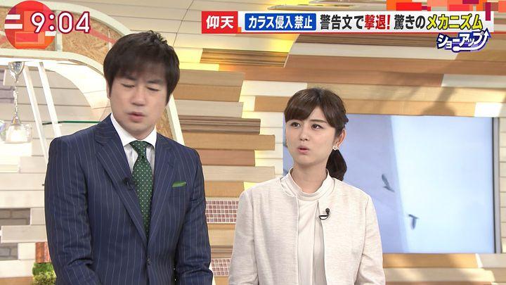 uganatsumi20170515_08.jpg