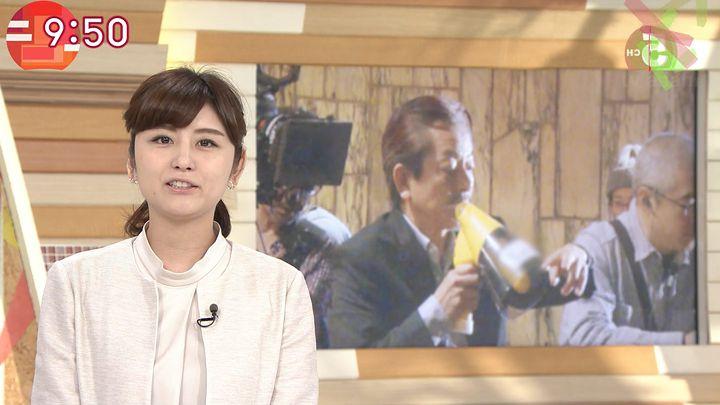uganatsumi20170515_15.jpg