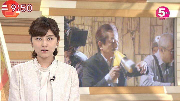 uganatsumi20170515_16.jpg