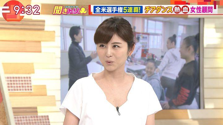 uganatsumi20170516_12.jpg