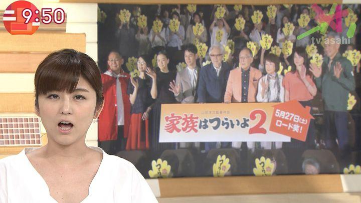 uganatsumi20170516_15.jpg