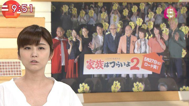 uganatsumi20170516_16.jpg