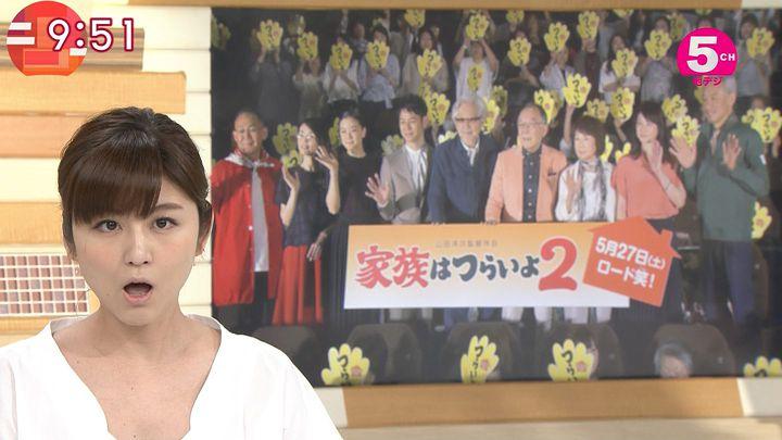 uganatsumi20170516_17.jpg