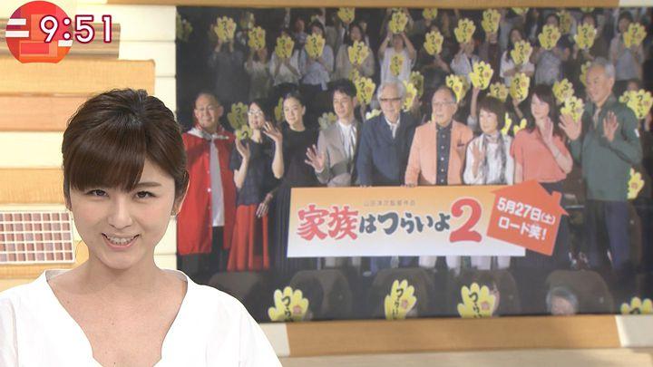 uganatsumi20170516_18.jpg