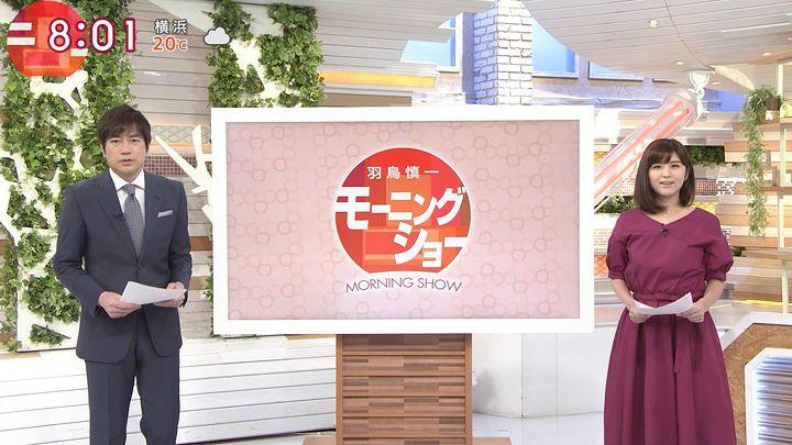 uganatsumi20170517_01.jpg
