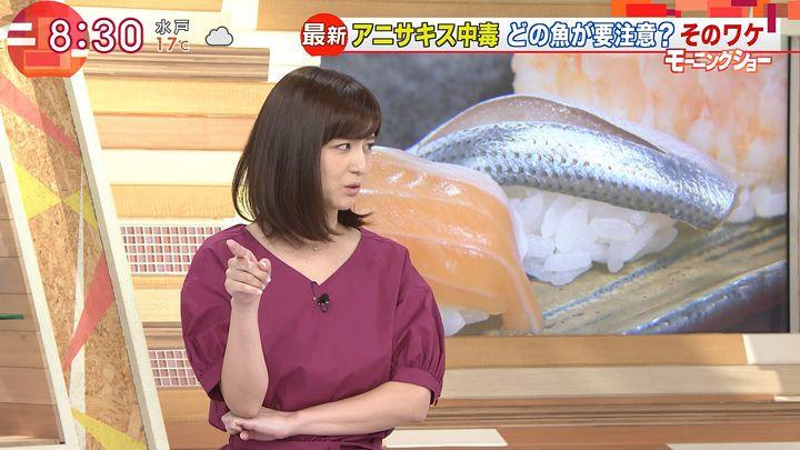 uganatsumi20170517_04.jpg