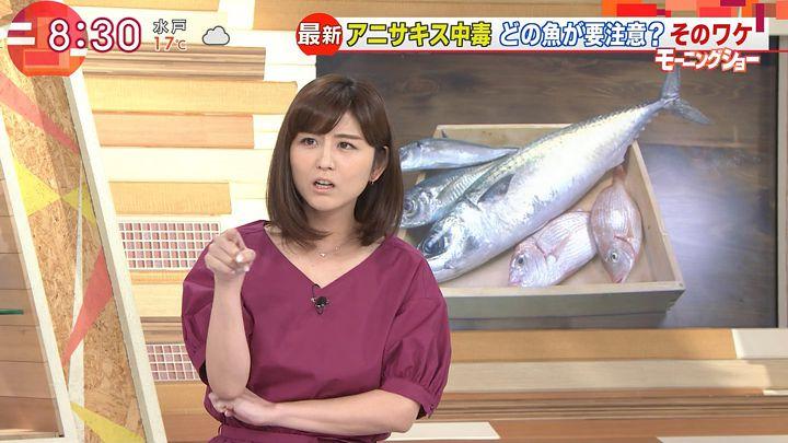 uganatsumi20170517_05.jpg