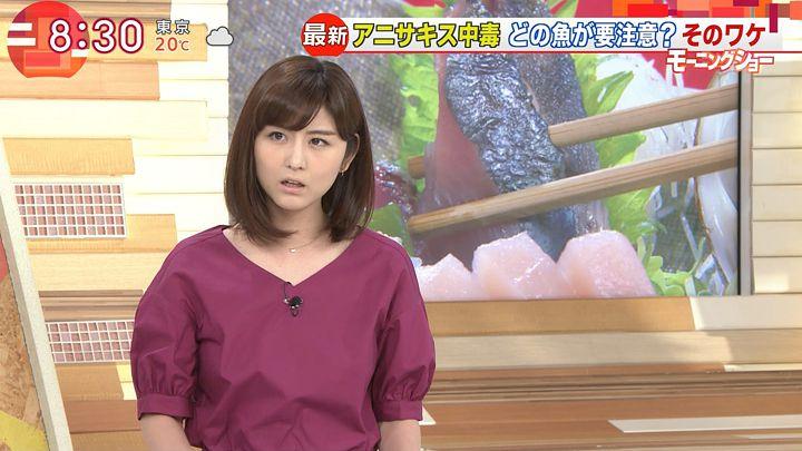 uganatsumi20170517_06.jpg