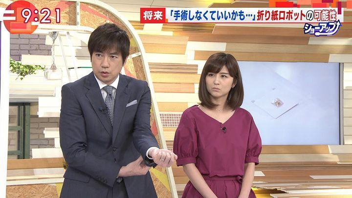 uganatsumi20170517_09.jpg