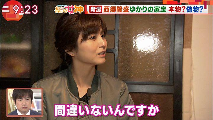 uganatsumi20170517_11.jpg